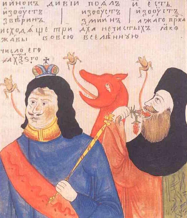 Царь Петр I в образе Антихриста